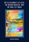 Mind of Christ 100